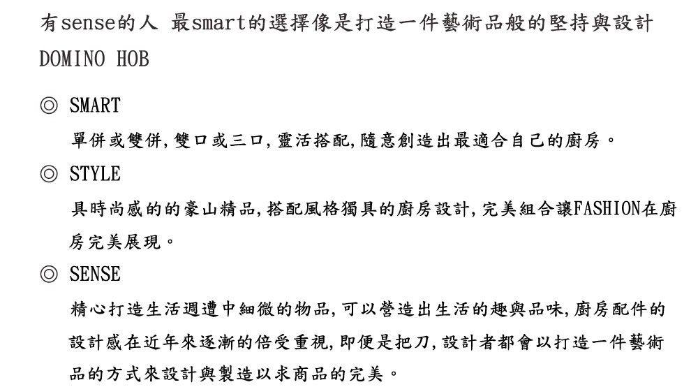 PK/goods/HOSUN/Stove/SB-3108-A-2.jpg