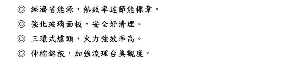 PK/goods/HOSUN/Stove/SK-2059-A-2.jpg