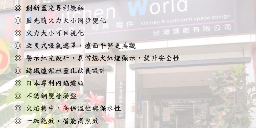 PK/goods/Rinnai/Stove/RB-N212G(B)-A-2.jpg