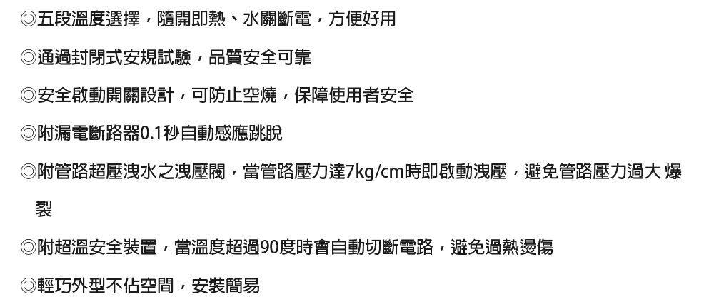 PK/goods/Topax/Water%20Heater/TI-2503-2.jpg