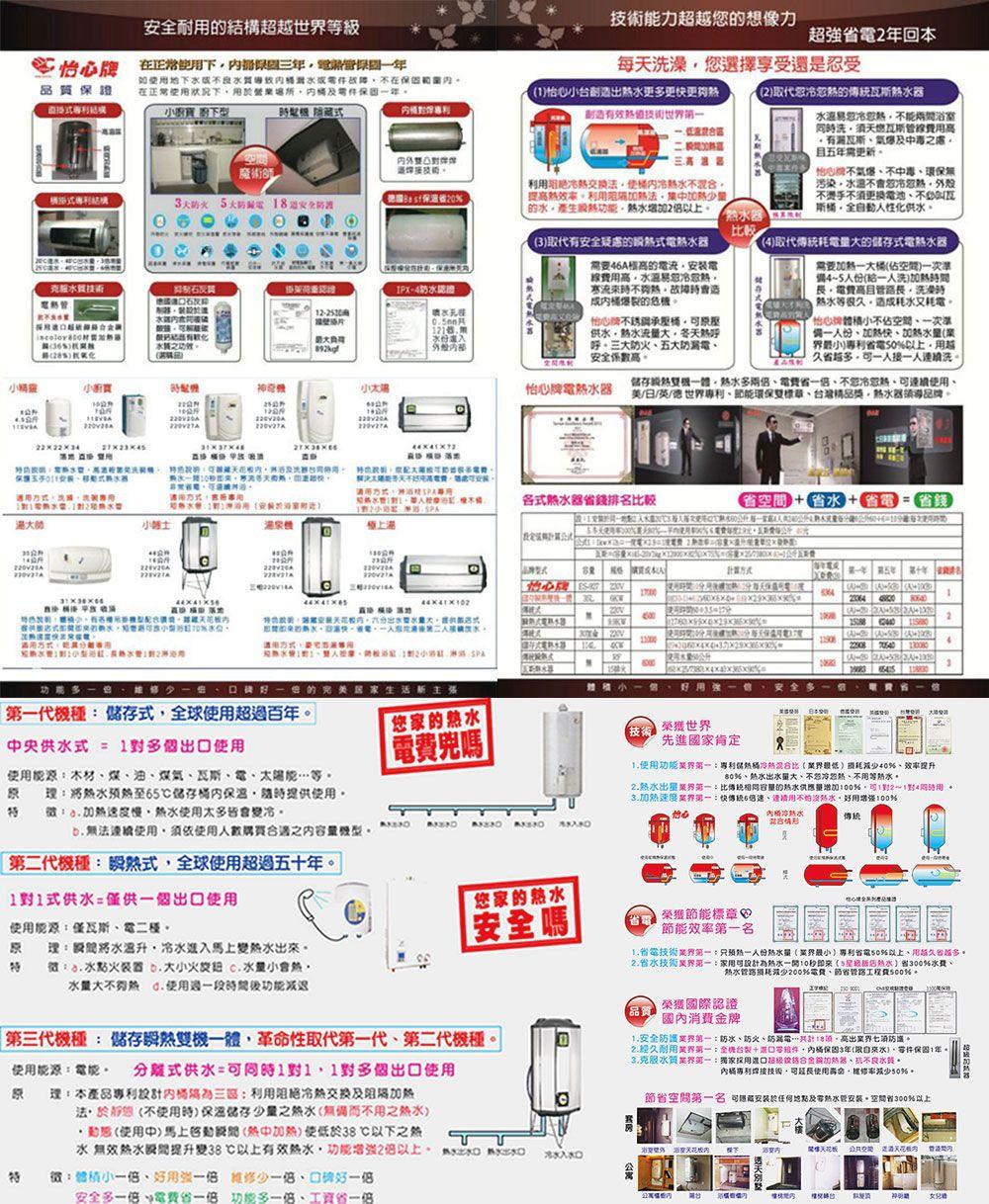 PK/goods/ESING/ES-DM-1.jpg