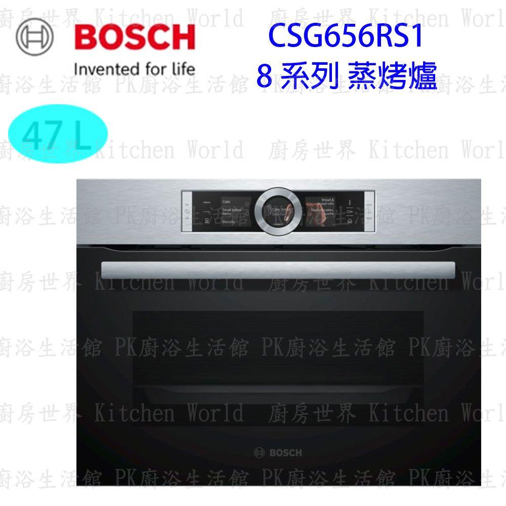 PK/goods/BOSCH/Oven/CSG656RS1.jpg