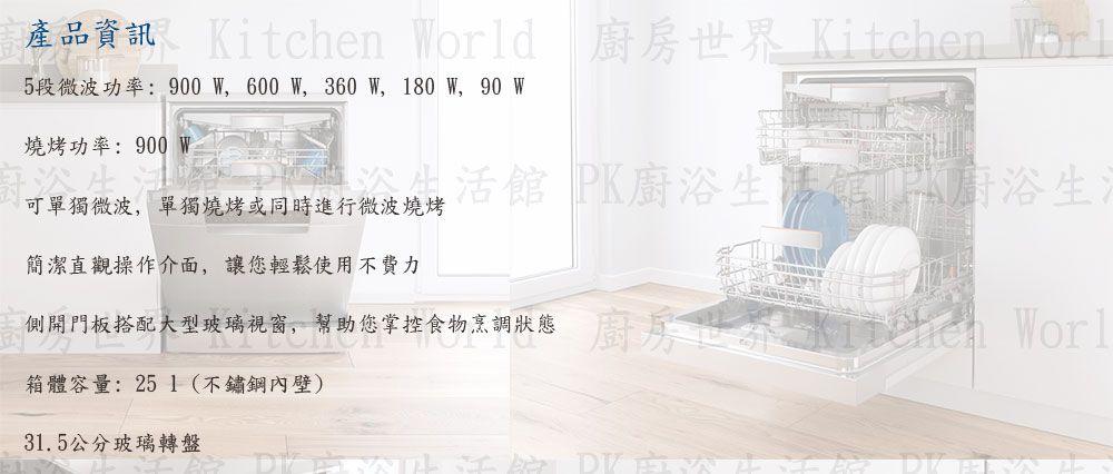 goods/BOSCH/Oven/HMT84G654U-3.jpg