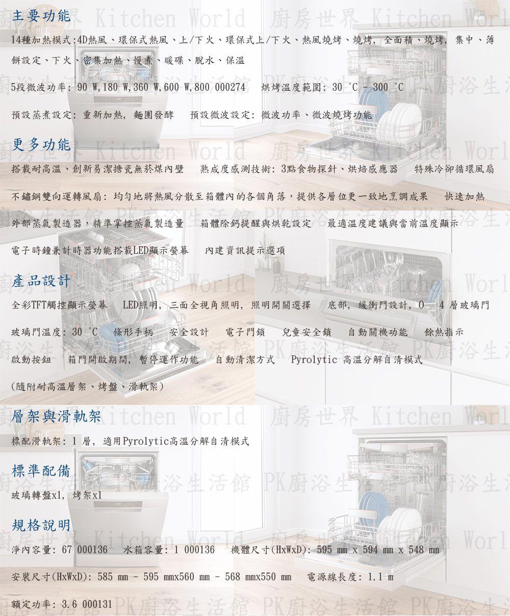 goods/BOSCH/Oven/HNG6764S1-3.jpg